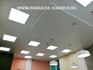 pt_paradise1-